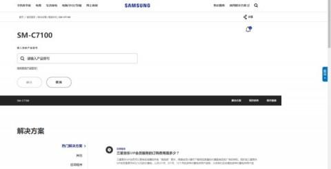 Insides #1035: Samsung Galaxy C7 (2017), Huawei nova 2 Plus, Nokia 9, Essential Phone
