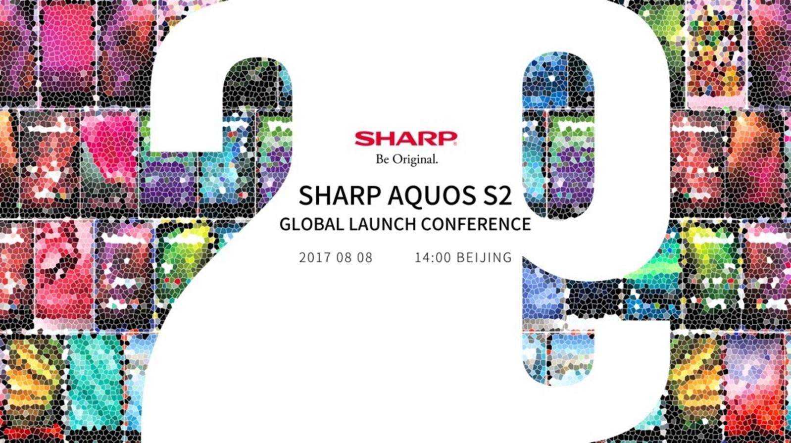 Компания Sharp вскоре представит безрамочный смартфон