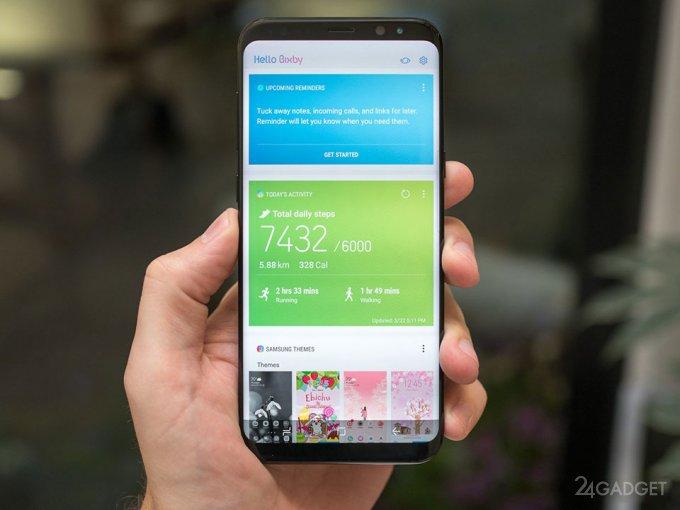 Voice assistant Samsung Bixby earned worldwide