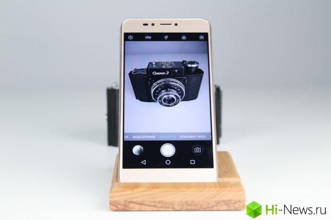BQ Selfie Max: good cameras