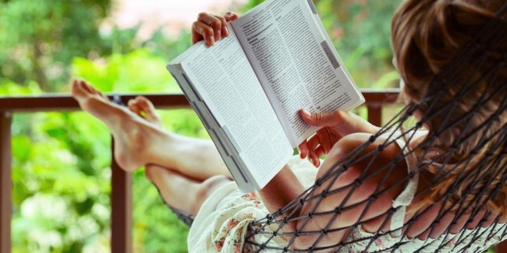 Книга-чтение