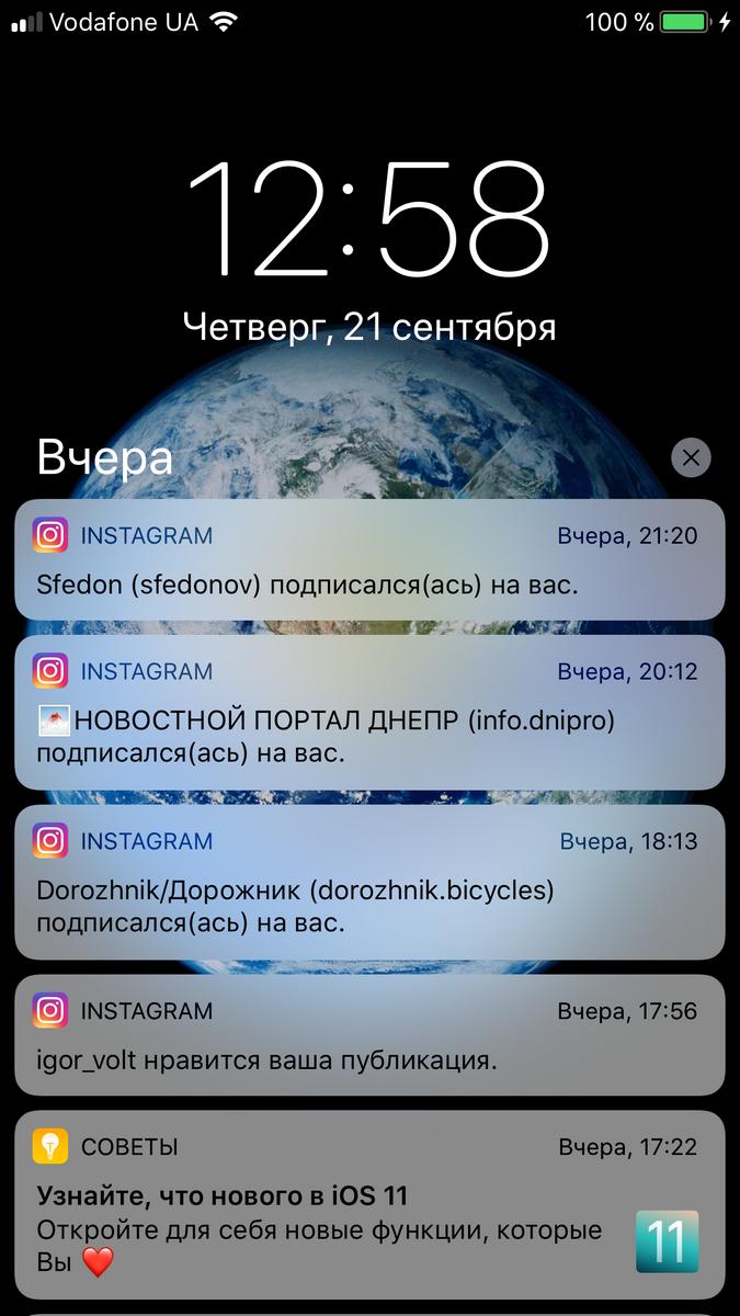 Полный обзор iOS 11 – экран блокировки