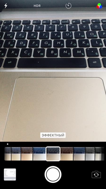 Полный обзор iOS 11 – камера