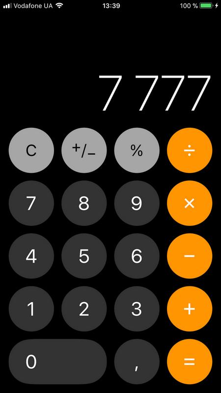 Полный обзор iOS 11 – калькулятор