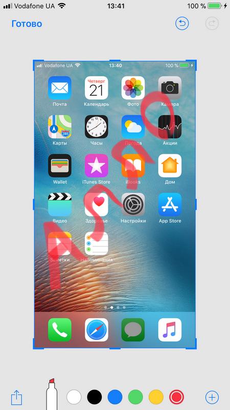 Полный обзор iOS 11 – скриншоты