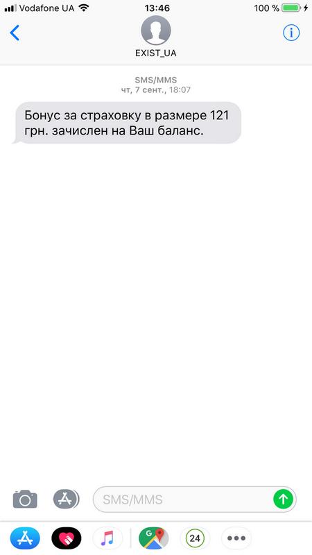 Полный обзор iOS 11 – сообщения
