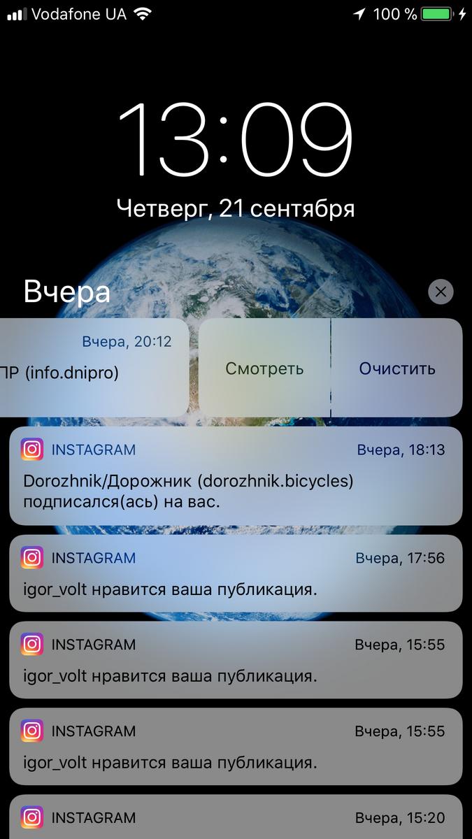 Полный обзор iOS 11 – центр уведомлений