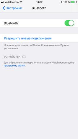 Полный обзор iOS 11 – Настройки — Bluetooth
