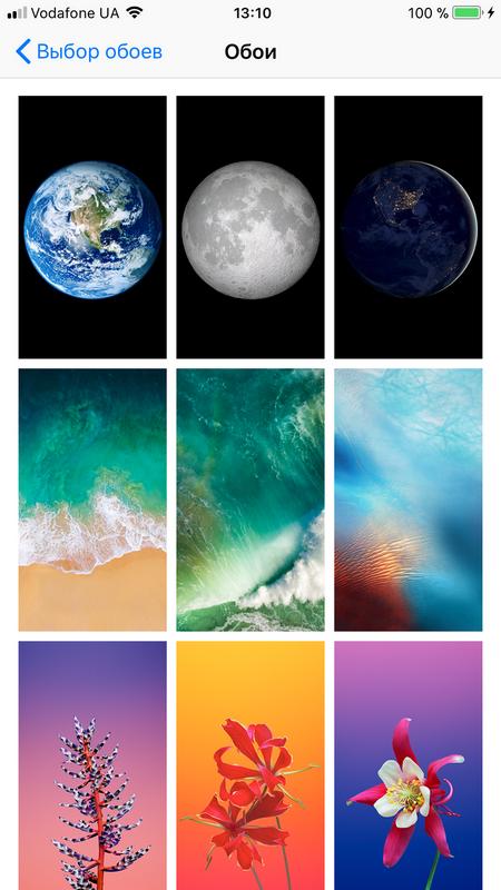 Полный обзор iOS 11 – обои
