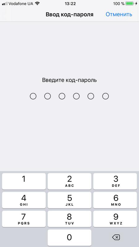 Полный обзор iOS 11 – экран ввода пароля