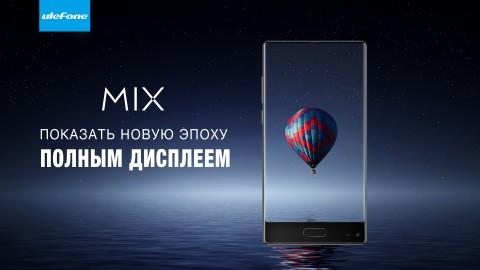 Insides #1076: Ulefone Mix, V30 LG, Gionee M7, Xiaomi Mi Mix 2