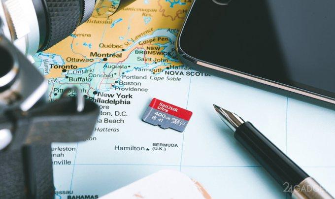 Superama microSD memory card will cost $ 250