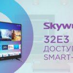 18057 Video TV Skyworth 32E3
