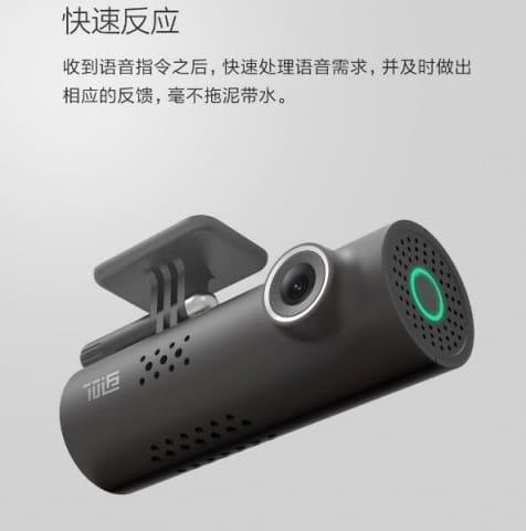 Xiaomi has introduced a budget smart DVR