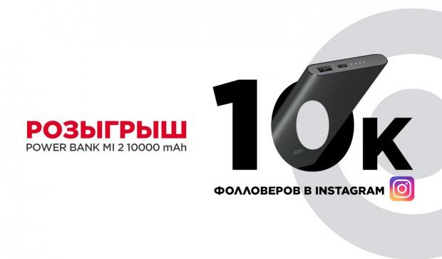 10K followers instagram page Hello