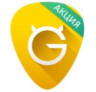 Лучшие Android-приложения для гитаристов - Ultimate Guitar Tabs & Chords Logo