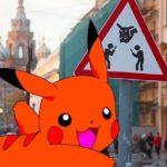 19818 CNN: Russia used Pokemon Go to intervene in American politics
