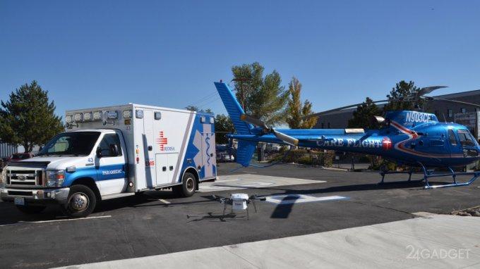 Дроны Flirtey поступят на службу скорой помощи США (5 фото + видео)