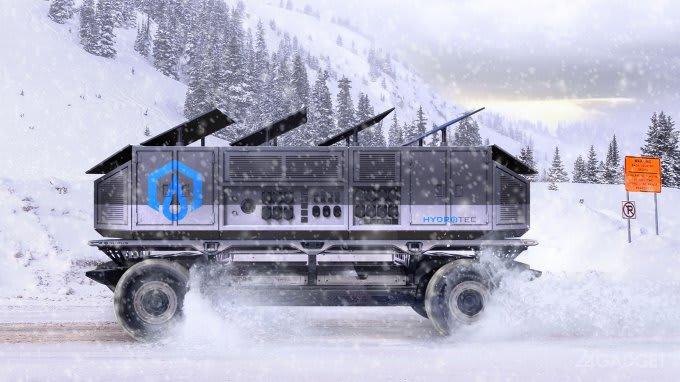 GM SURUS — Autonomous cargo platform on hydrogen (12 photos)