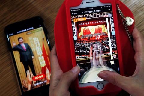 Tencent мобильная игра