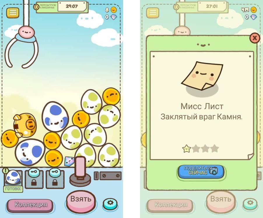 Топ-10 приложений для iOS и Android (2 - 8 октября) - Clawbert (1)