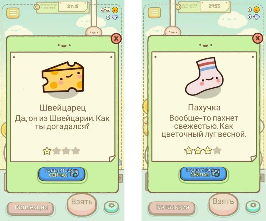 Топ-10 приложений для iOS и Android (2 - 8 октября) - Clawbert (3)