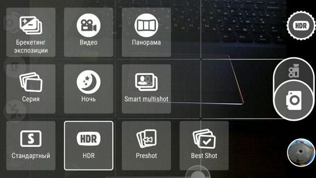 9 приложений, способных прокачать камеру вашего Android-смартфона - A Better Camera