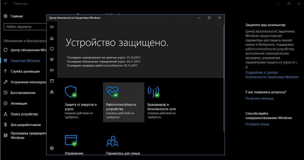 Чистая установка Windows_4