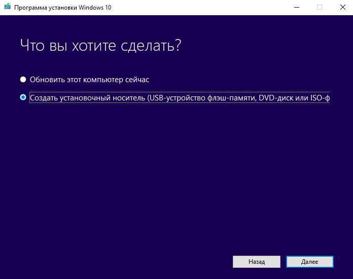 Чистая установка Windows_11