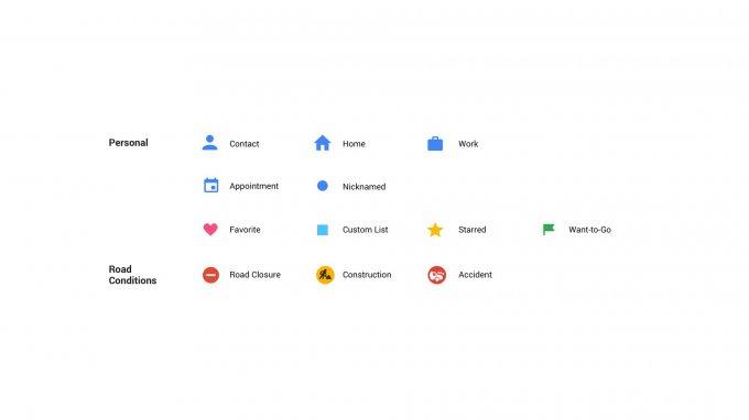 Карты Google Maps станут нагляднее и проще (7 фото)