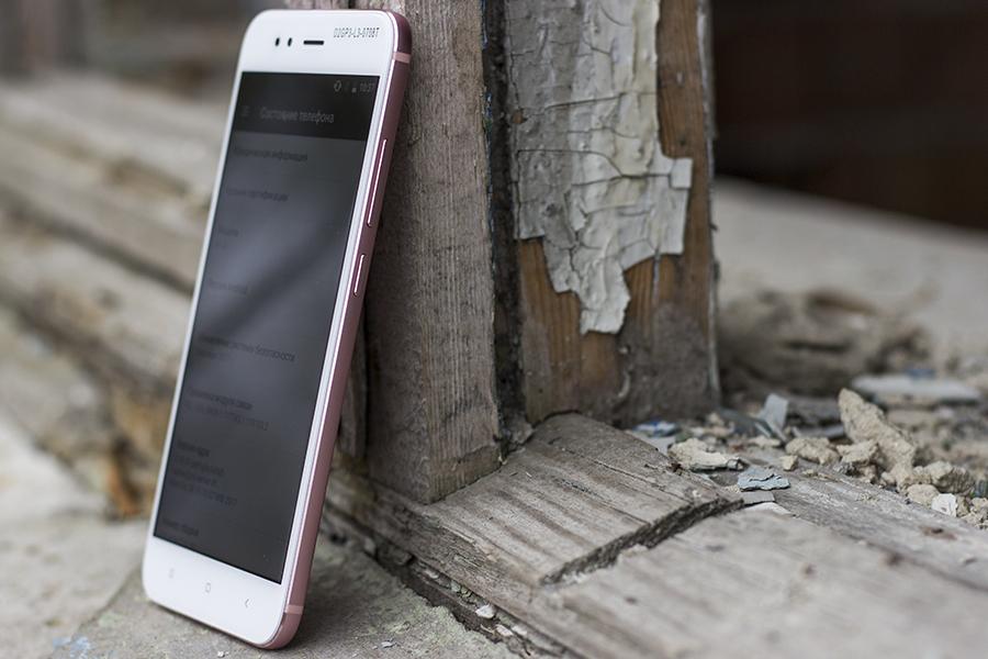 Правая грань смартфона