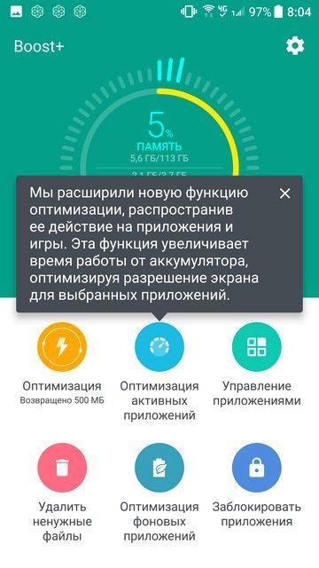 Обзор смартфона HTC U Ultra - время автономной работы