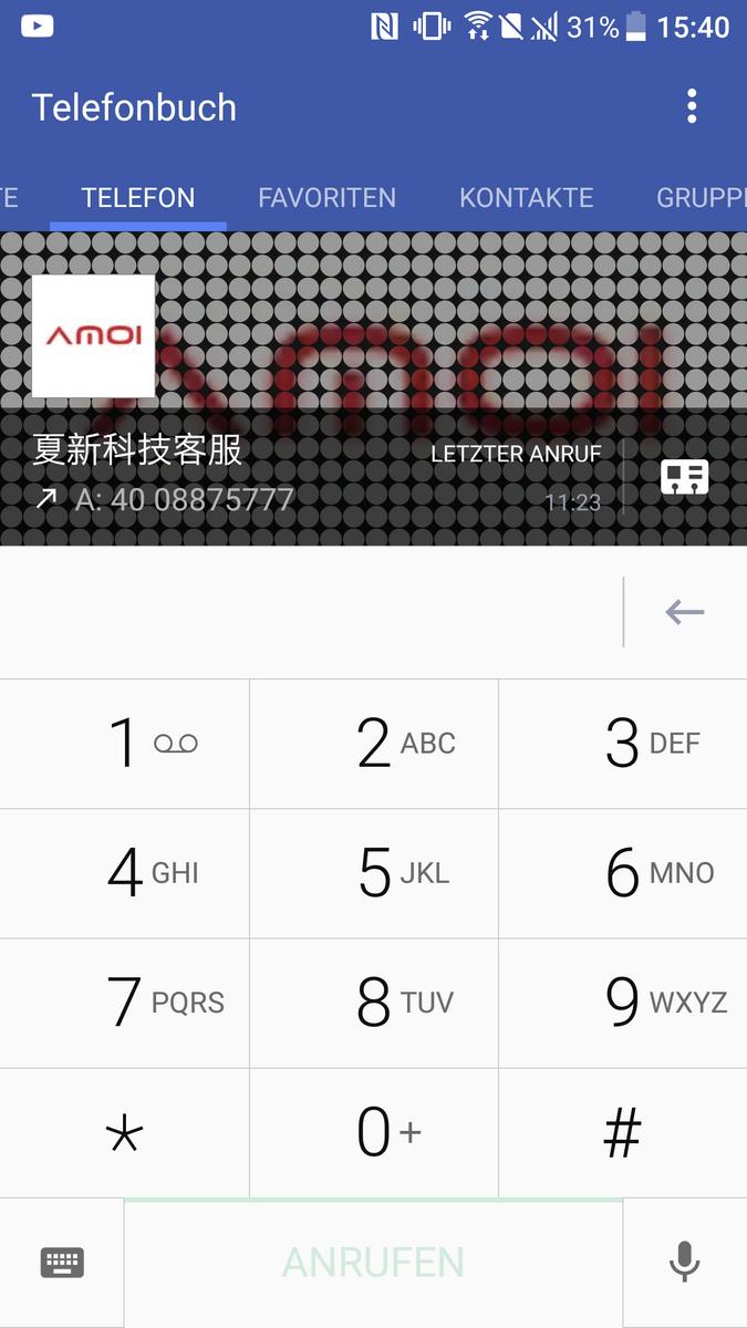 Обзор смартфона HTC U Ultra - качество связи