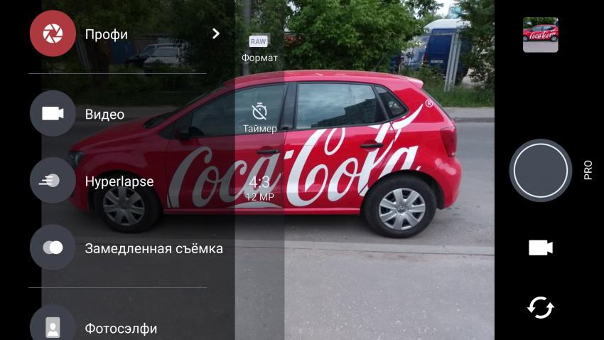 Обзор смартфона HTC U Ultra - приложение камеры 2