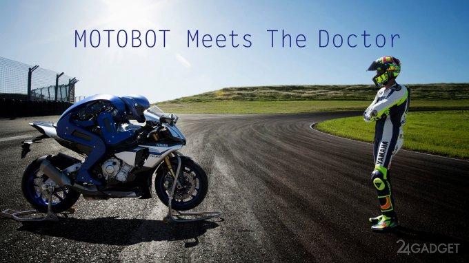Robot Motobot racing driver battled motoprofi Valentino Rossi (video)