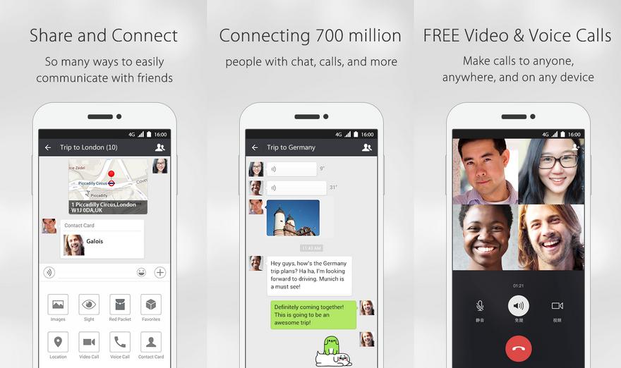 Лучшие мессенджеры для Android - WeChat