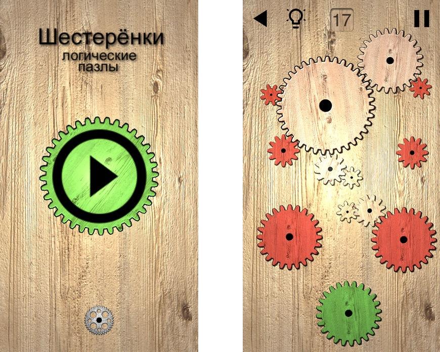Топ-10 приложений для iOS и Android (13 - 19 ноября) - Шестеренки логические пазлы (1)