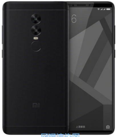 Xiaomi Redmi 5 Plus seemed to render