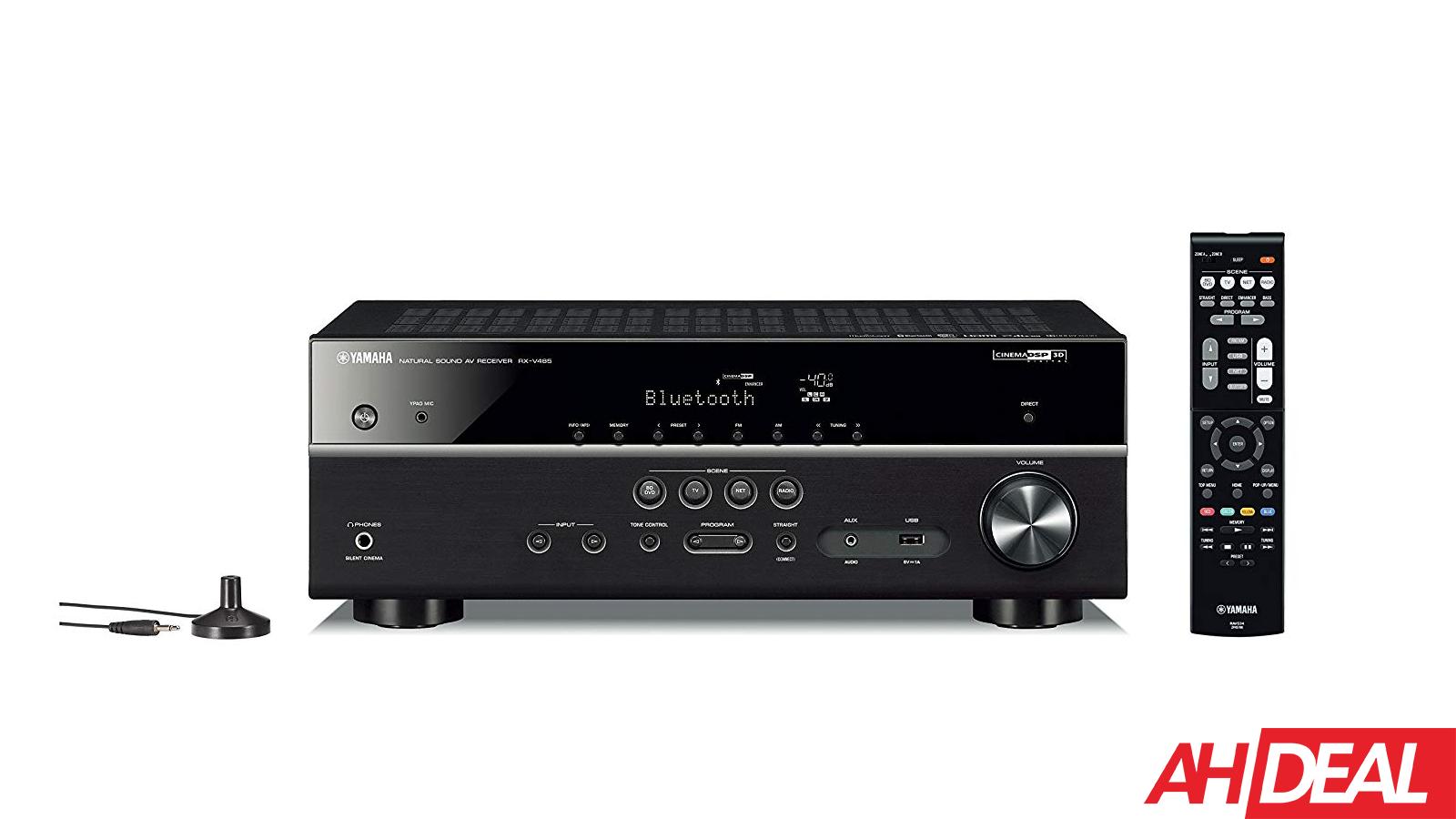 Yamaha TSR-5830 7.2-Channel 4K Dolby Atmos AV Receiver $229 – Amazon Holiday Deals 2018