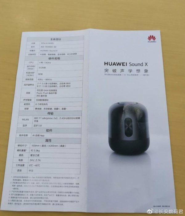 58676 Huawei Sound X Smart Speaker Appears; Launching On Nov. 25